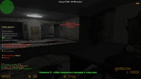 Как сделать cso сервер для cs 16